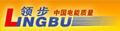 領步(北京)電能質量設備有限公司