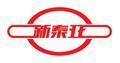 北京新泰亚科技有限公司