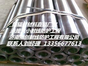 辽宁放射科X射线防护门生产厂家