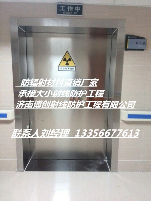 江苏射线防护门价格铅门直销厂家