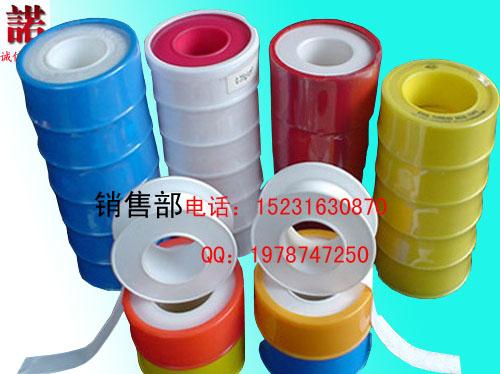 聚四氟乙烯生料帶,四氟帶,含油生料帶