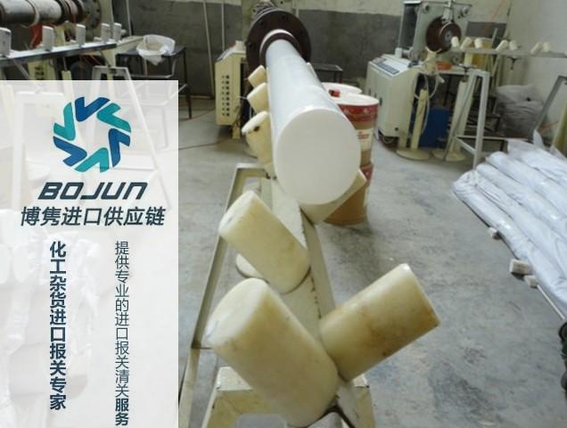 广州塑料制品进口报关|代理|清关|流程|手续|费用博隽