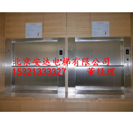供应赤峰TWJ-200酒店传菜电梯食品电梯厨房电梯