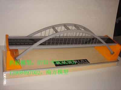 天津保税区天保市政公司污水处理厂 模型MTUZ12V183柴油机模型
