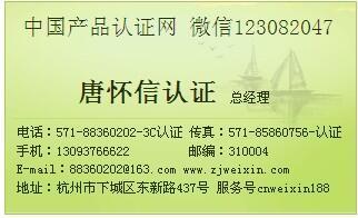 杭州维新企业管理咨询有限公司