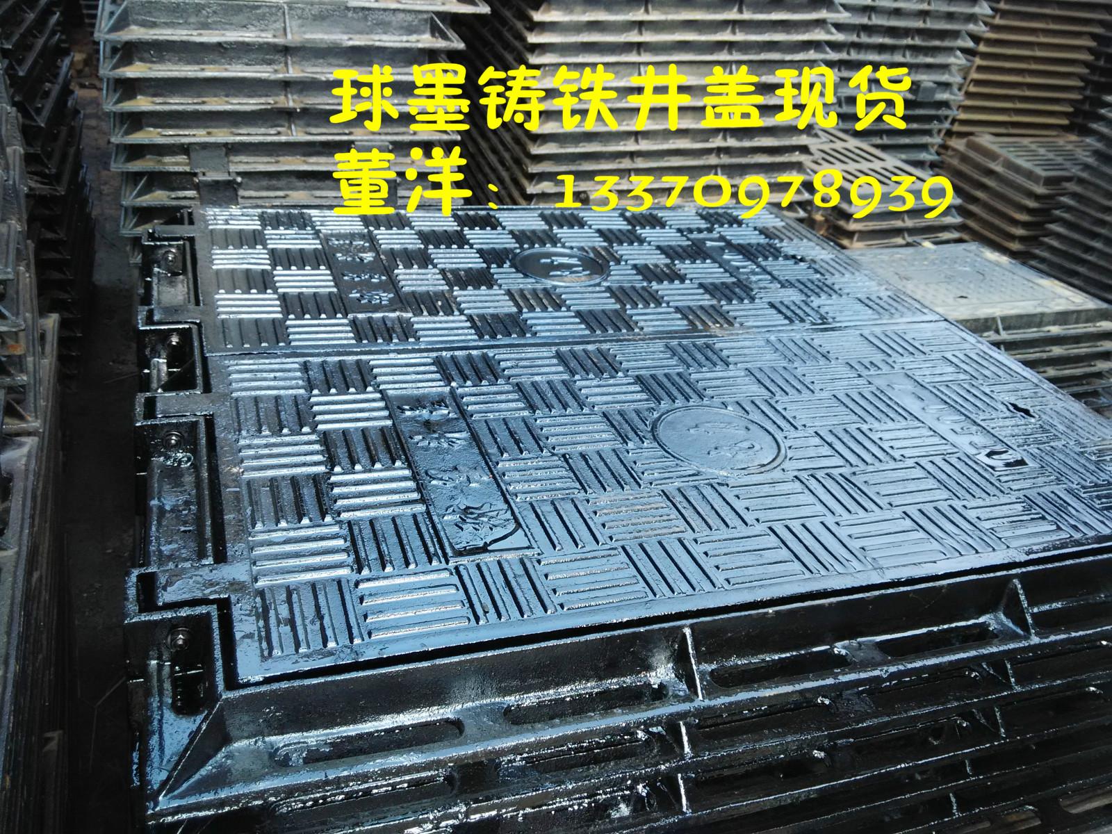 镇江400*600球墨铸铁雨水井盖井篦子,机制非标铸铁沟盖板厂家直销