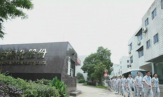 武漢中醇化汽車新能源有限公司形成一定的規模