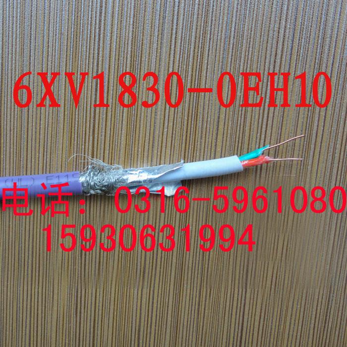 西门子总线6XV1830-0EH102*0.64