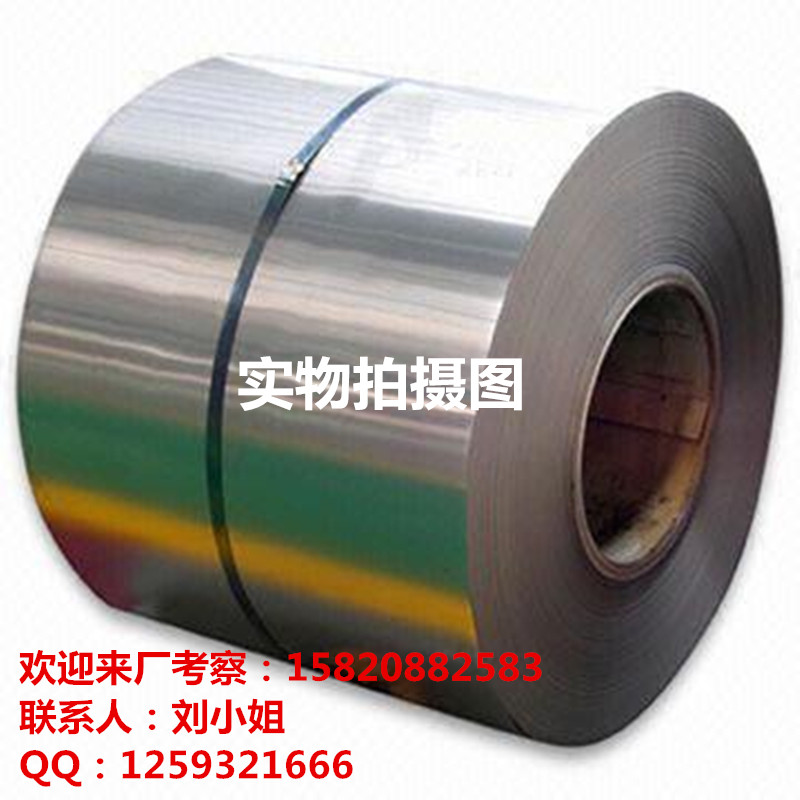 供应电镀锌板(卷)B180H2E+Z电镀锌卷
