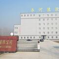 衡水丰河橡胶工程有限公司
