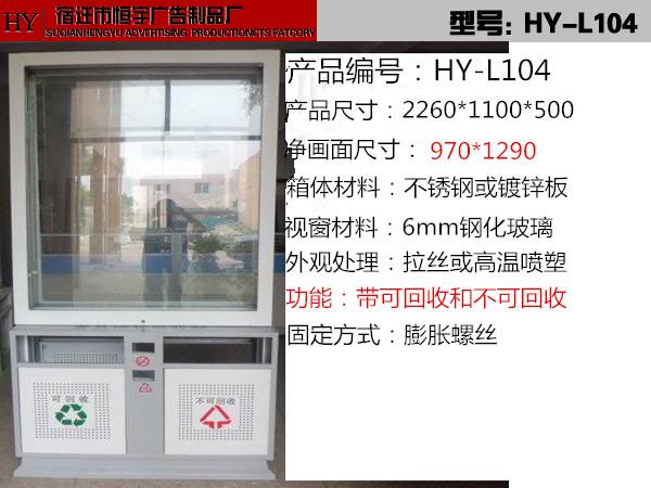山西省广告垃圾箱厂家,广告灯箱,环保果皮箱制作