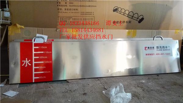 廣東不銹鋼擋水板|擋水門廠家供應批發價格