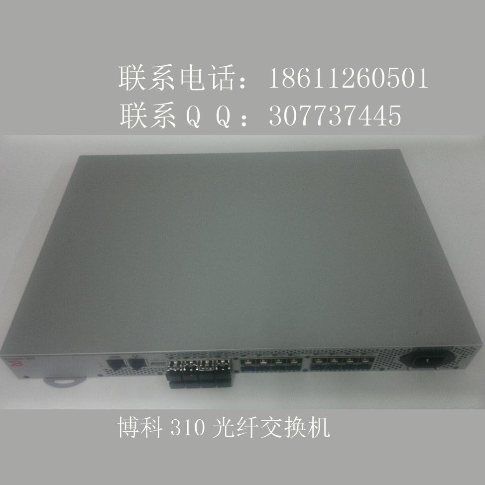 博科光纤交换机BR-310-0008激活8端口1