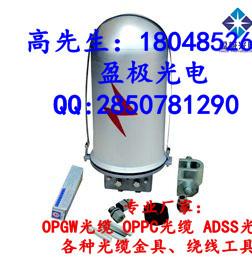 现货OPPC光缆接续盒OPGW接头盒成都厂家价格终端中间盒云南参数