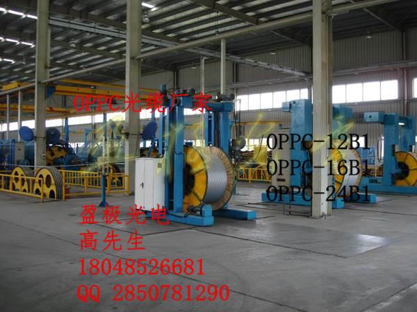 OPPC-16B1-150/20型號OPPC-12B1-95/20