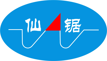廣州市仙鋸金屬加工機械有限公司