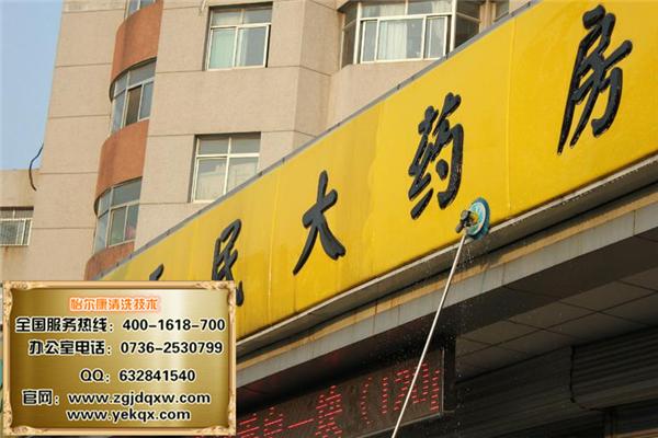 浙江衢州招牌清洗機,廣告牌門頭清洗機光伏發電面板清洗機