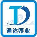 河北通达泵业有限公司logo