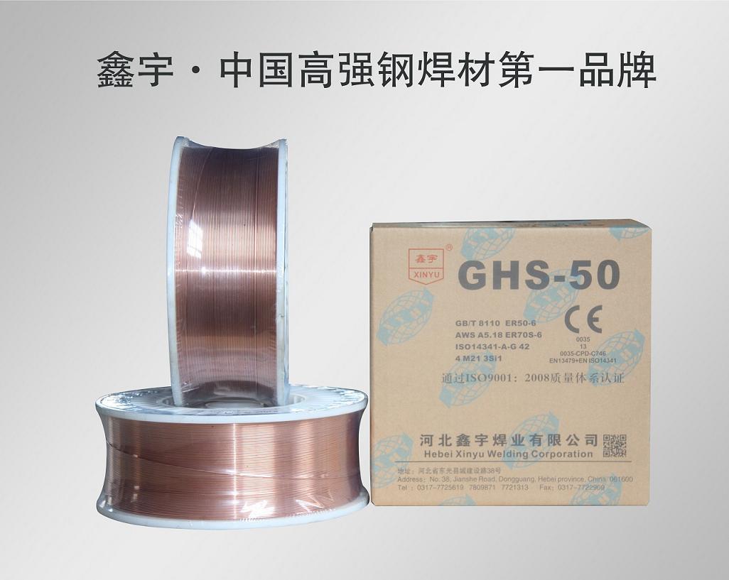 供應優質焊絲,CO2氣保焊絲er50-6