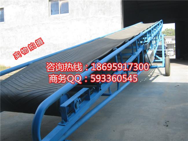 袋裝化肥裝卸車用的皮帶機/移動式輸送機價格