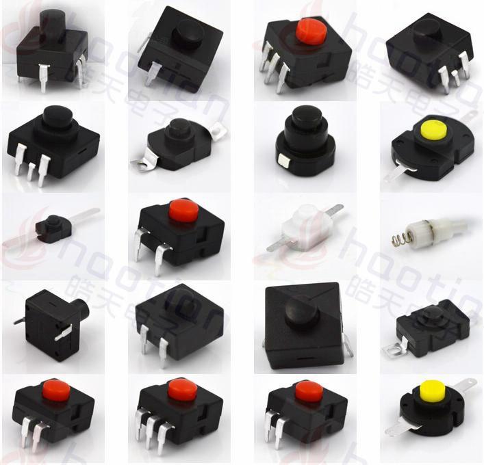 手電筒按鈕開關電路詳解/手電筒按鈕開關結構細節/手電筒開關運用回答