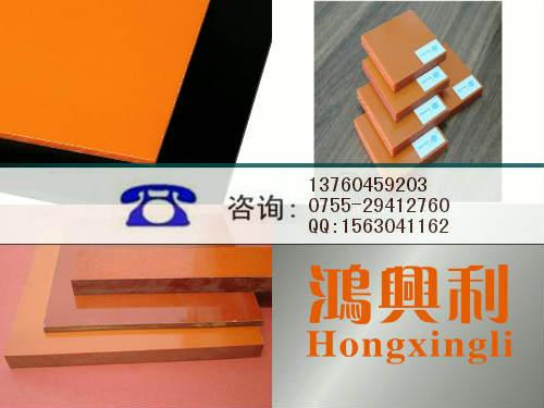 山西•江苏电木板•贵州电木板;贵阳电木板;南京电木板;太原电木板