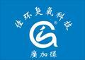 广州佳环电器科技万博体育mantbex登录