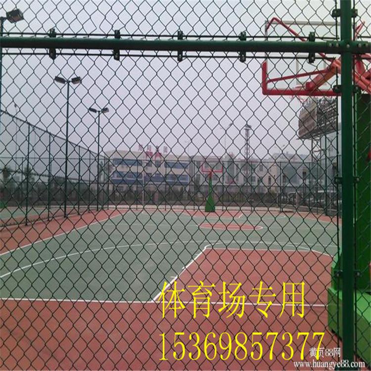 體育場圍欄那里有,江騁給您提供優質的體育場護欄!