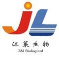 江萊生物-中國老牌試劑供應商