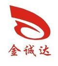 鄭州金誠達貿易有限公司