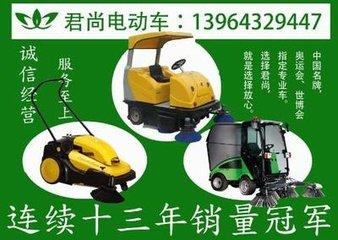 天安门专业北京电动环卫车_天津造电动扫地车_河北电动清扫车