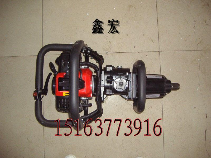 NB-550內燃螺栓扳手 手提式內燃螺栓扳手 內燃螺栓扳手