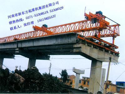 广东广州架桥机厂家|架桥机租赁