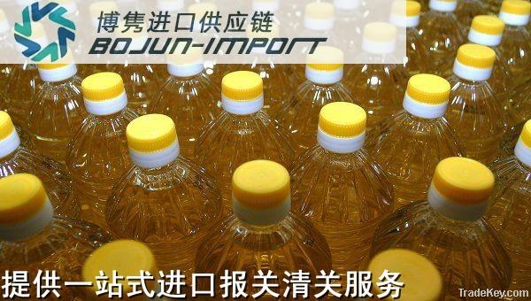 向日葵油进口报关|代理|清关|流程|手续|费用博隽