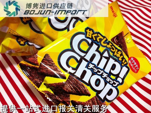 日本零食进口报关|代理|清关|流程|手续|费用博隽
