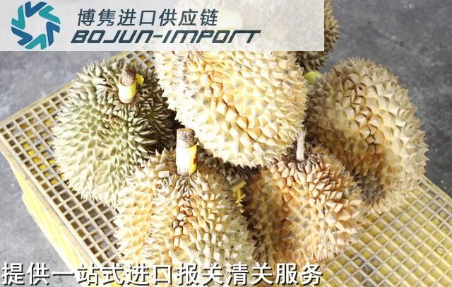 泰国水果进口报关|代理|清关|流程|手续|费用博隽