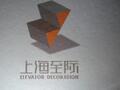 上海錫美電梯裝潢有限公司西安分公司