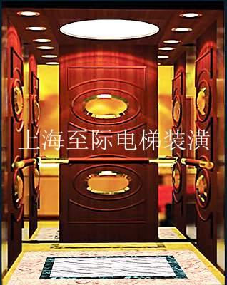 上海至际电梯装潢万博manbetx客户端地址专业,专注您的满意