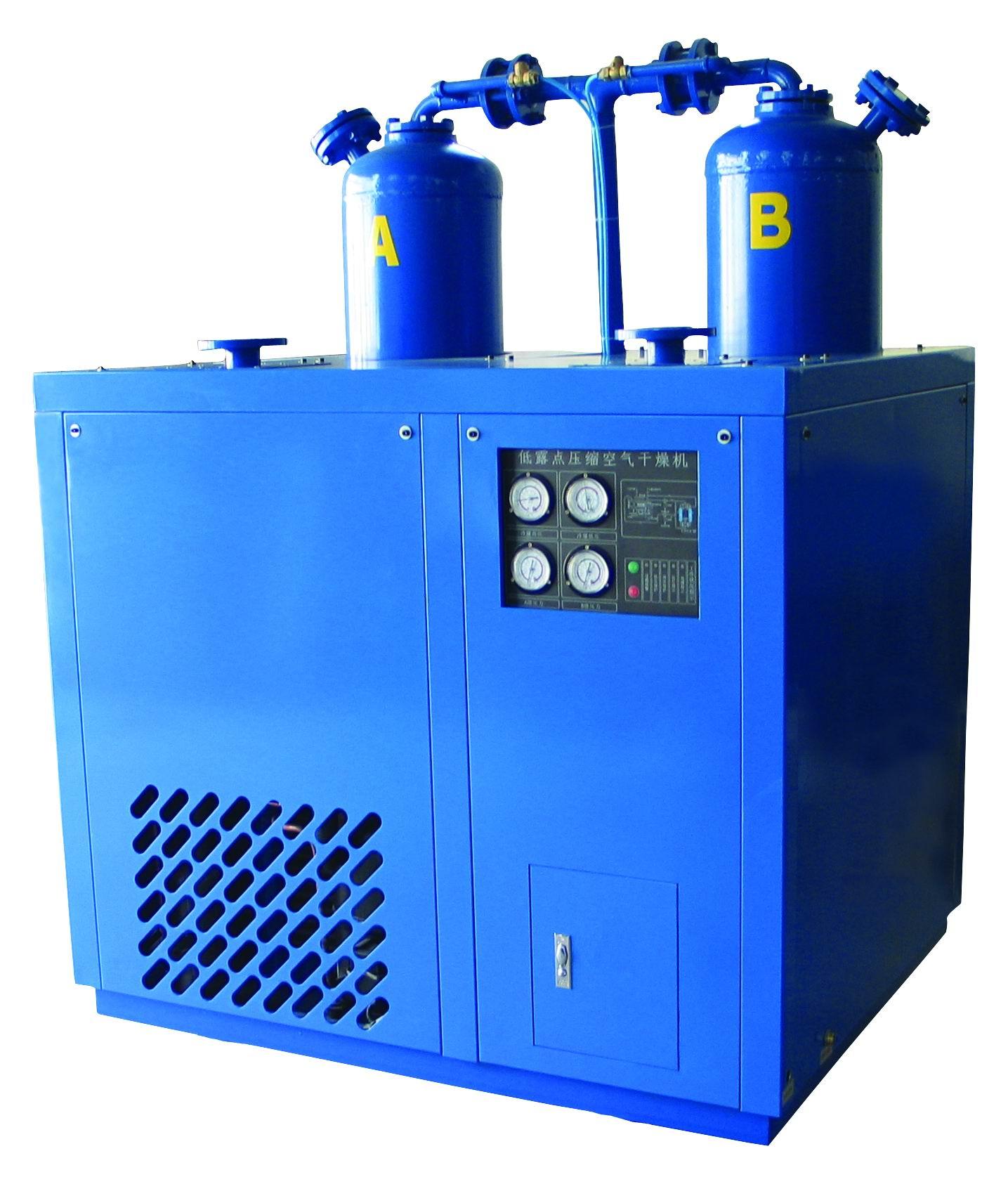 黑龙江哈尔滨空压机节能风冷型冷冻式干燥机