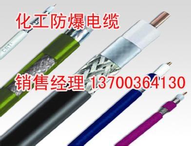 粉尘阻燃电缆销售