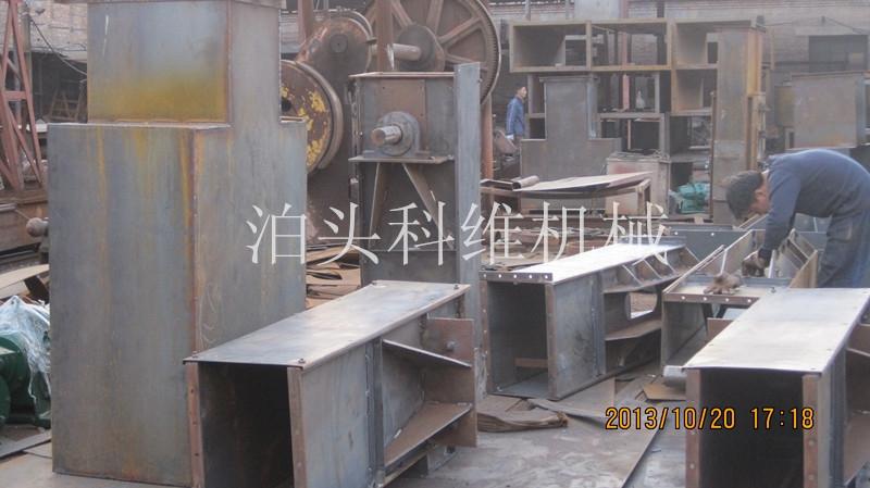 FU型刮板輸送機(400)報價