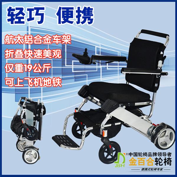 无锡残疾人电动轮椅专卖店