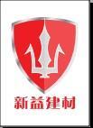 北京新益世紀建材有限公司