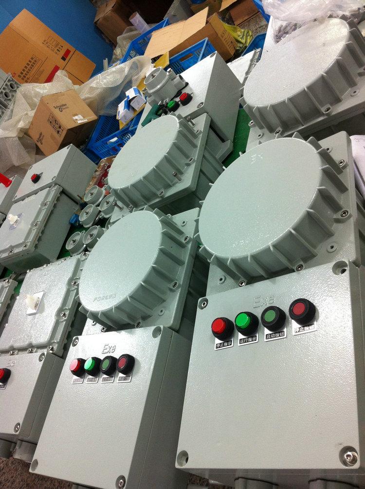 防爆变压器BBK-250VA/BBK-500VA