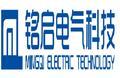 上海铭启电气科技有限企业