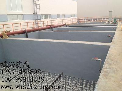 北湖区环氧玻璃钢防腐公司欢迎访问