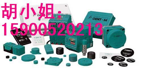 倍加福全新原裝 UB500-18GM75-I-V15
