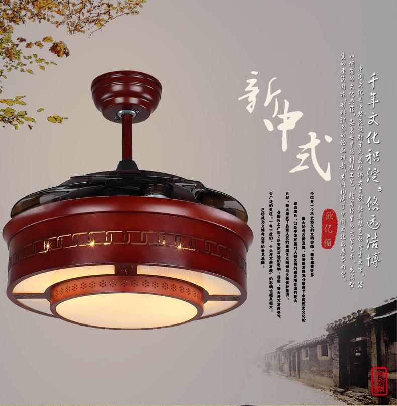 歐億儷中式仿古隱形吊扇燈 可變光風扇燈