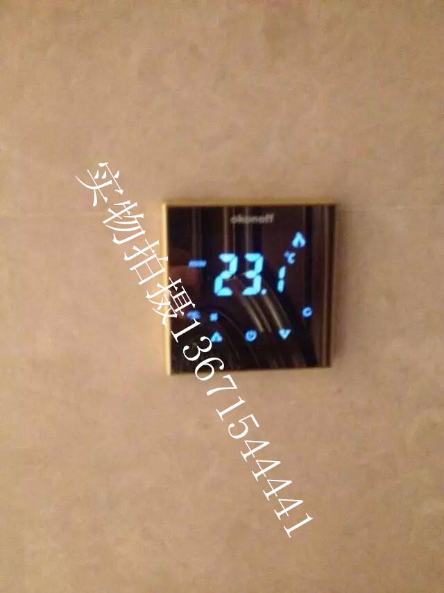 柯耐弗土鳖款Q8系列温控器