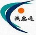 青岛诚鑫通智能仪器仪表有限公司